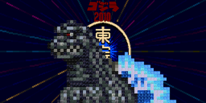 Godzilla Month 2010 by Linkzilla