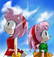 AMY and ROSY by GaruGiroSonicShadow