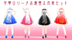mmd dress pack by sakura-nice