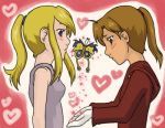 Valentine's Day: FMA - AlWin by KarniMolly