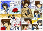 Happy Birthday Krystle Page 1 by Tc-Chan