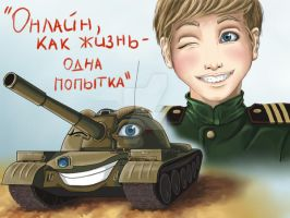 World of Tanks by Dagger-dancer