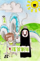 2012 Spirited Away Nengajo by XxH3LLOxKiMCHixX