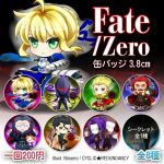 Fate/Zero - badge set by Ninamo-chan