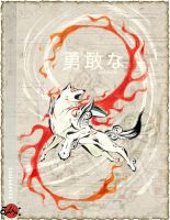 Okami Fan Art Contest -2 by ESLAM-khalil