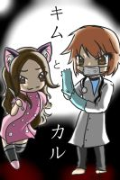 Playing Doctor by Jade0w0