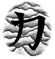 Little cloudy kanji for Gerri by torchbynight