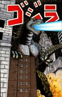 Godzilla vs Columbus colored by ragelion