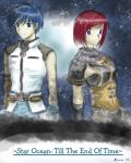 Fayt and Nel by SoftHarmony