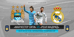 International Champions Cup Man City - RM by Matebarchuc