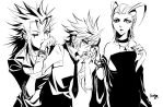 KH: cannibalistic CHAIN. by SnakeyHoHo