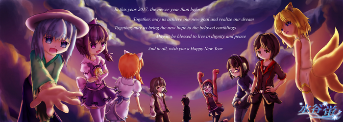 New Year, The Year 2017 by Bluyidark