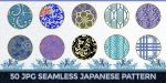 50 JPG Seamless Japanese Patterns: Pack 2 by o-yome