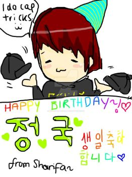 Happy Birthday Kookie~ by FizLovesManga