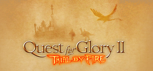 quest for glory II custom banner by SkipCool33