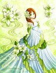 Lily Flower by Eranthe