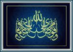 My affair I leave it to Allah6 by calligrafer