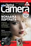 Digital Camera Magazine by photofenia