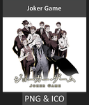 Joker Game - Anime Icon by Rizmannf