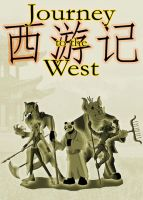 Journey to the West - Poster by Moheart7