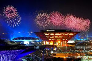 Expo fireworks by Veux