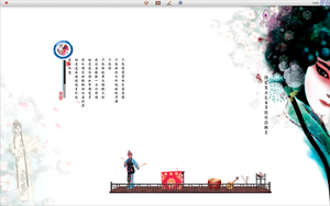 Another Desktop by lishihan
