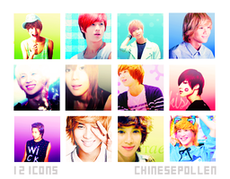 12 Taemin Icons by TheDreamySleeper