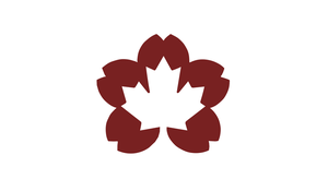Flag of Japanese Canada  by KingWillhamII