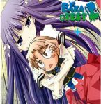 Baka and Test Plus cover 2 by jctdragonwarrior