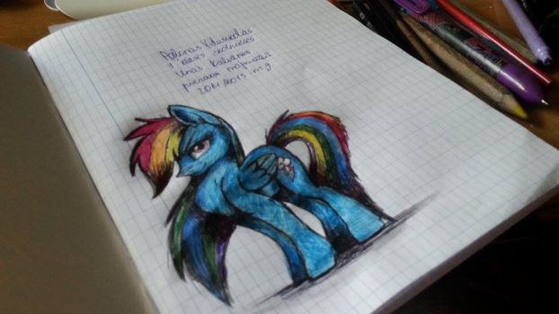 Kate's drawing in my notebook by CandyPhantom123