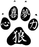 Wolf paw Kanji tattoo design X by nijunava