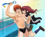 Free! Momo x Gou by TechnoRanma
