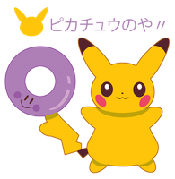 Pikachu and Ditto Donut for Chise ::GIFT:: by Itachi-Roxas