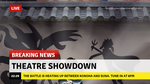 Shadow Puppet Theater Breaking-news by book14reader