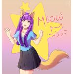Meow by Margony