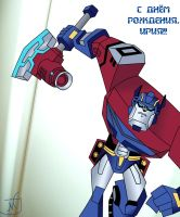 Optimus Prime TF Animated by newtmitchell