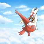 Fly High Into the Sky by ShikkaTL
