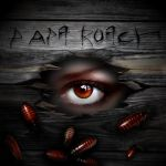 CD cover for PAPA ROACH by LazyCrazy