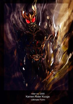 Kuuga Ultimate by novicekid
