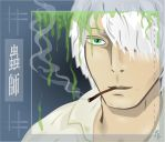 Ginko the Mushishi - yes, again by broom-rider