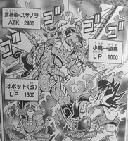 O_o Skyshipping in the D-Team ZX manga by XBrain130