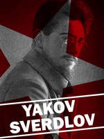 Yakov Sverdlov Poster by Party9999999