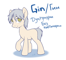 Gin by Melon-Drop
