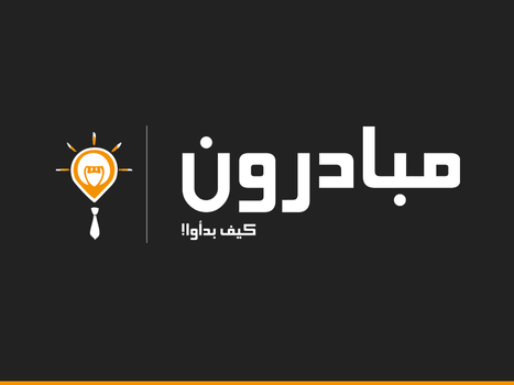 Mobaderon Logo by Ma7moudMetwally