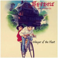 Whisper of the Heart ID by Whisper-of-the-Heart