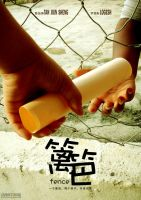 """Fence"" Movie Poster by reubenteo"