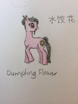 Dumpling Flower - New OC by Milotic6312