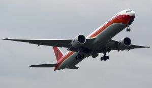 Boeing 777 'Angola Airlines' by shelbs2