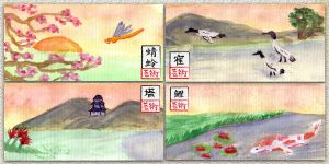 Tribute to Japanese Art by CipherWolf