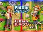 HM ToTT Phillip and Lillian Wallpaper by DarkGreiga